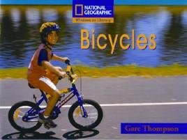 win-flu-a-bicycles