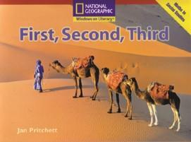 win-em-c-first-second-thir