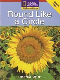 round-like-a-circle